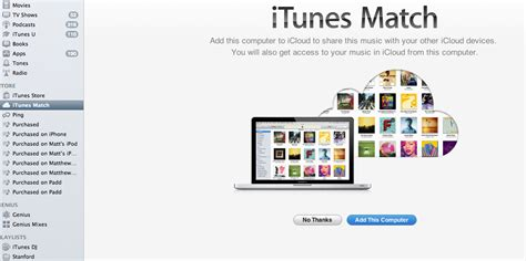 TNW's Complete Guide to iTunes Match - The Next Web