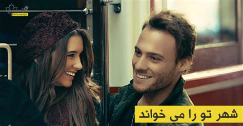 Watch Persian, Turkish and famous serials online for free