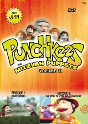 Punchkees - Volume 11 - Mostly Music