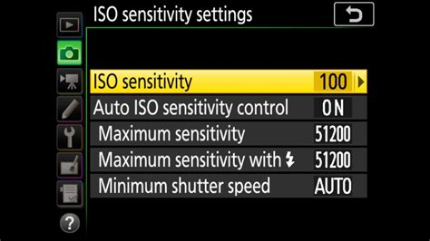 How To Change ISO on Nikon D7500